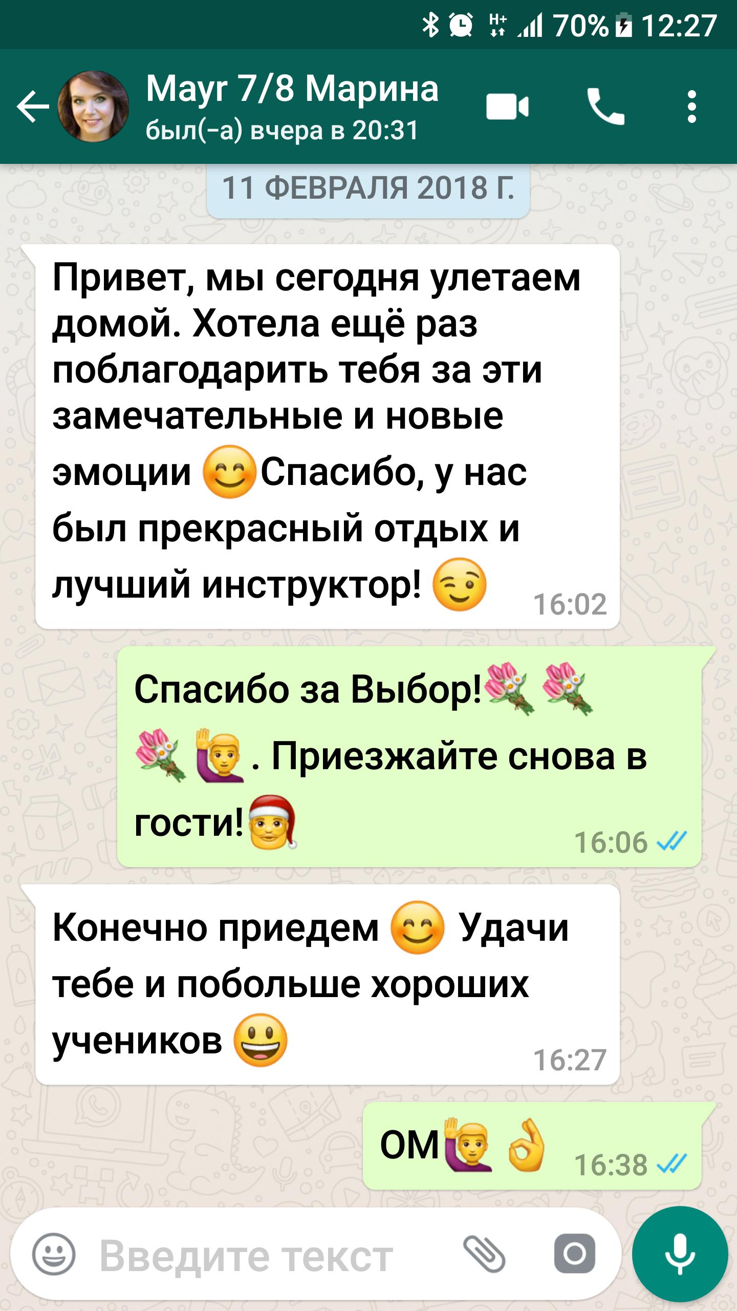 Горнолыжный инструктор Майрхофен школа на русском языке